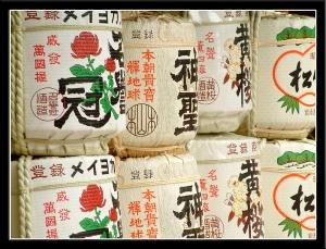 kanji rice